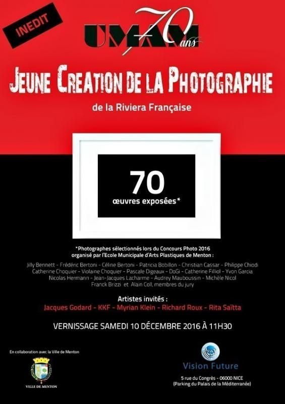 expo-Photo-Vision-Future