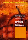 encheres-2007-gf.jpg